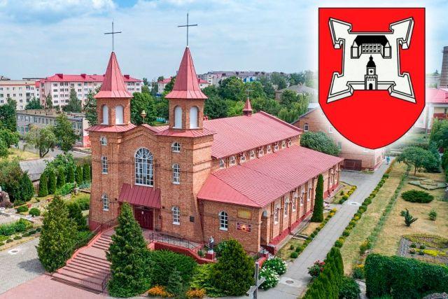 Одна из достопримечательностей современного города - костел Сердца Иисуса.