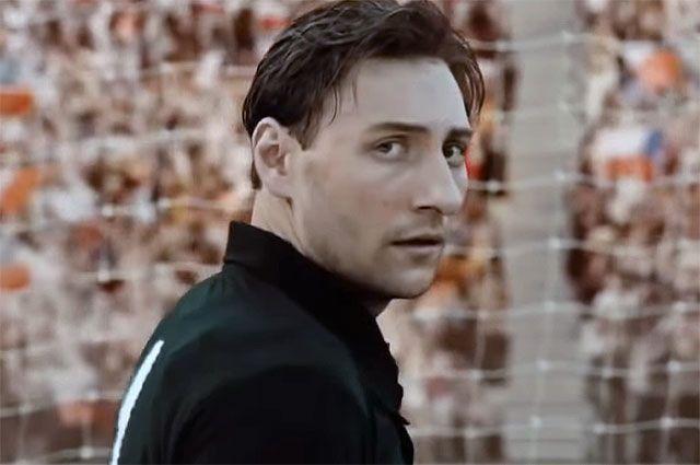 «Лев Яшин. Вратарь моей мечты».