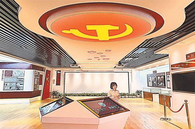 Центр оказания услуг населению в Фучжоу.