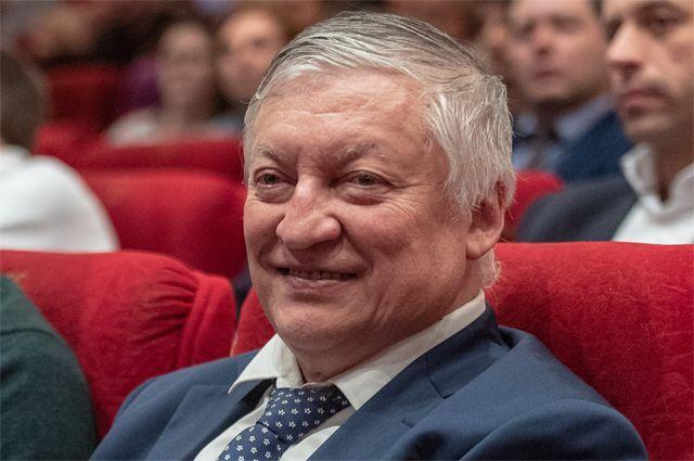 Анатолий Карпов.