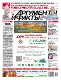Беларусь - открытая книга!