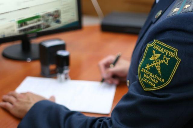 Где взять новый бланк пассажирской таможенной декларации? | Вопрос-ответ |  АиФ Аргументы и факты в Беларуси