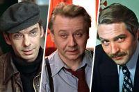 Гоша (Алексей Баталов), Володя (Олег Табаков), Рудик (Юрий Васильев).