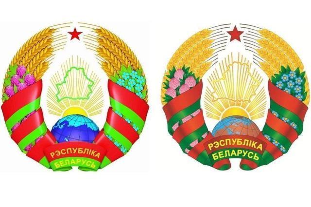 Изображение нового герба Минюст пока не распространил, но в Интернете можно обнаружить такую картинку. Слева – старый герб, справа – новый. Он соответствует описанию, которое дает ведомство.