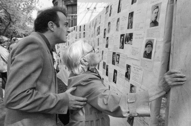 Стенд памяти незаконно репрессированных в СССР.