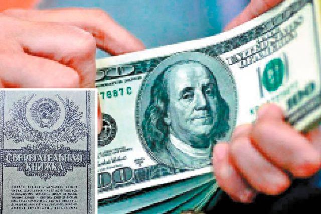 Были рубли на сберкнижке, да пропали. Теперь большая часть сбережений - в долларах.