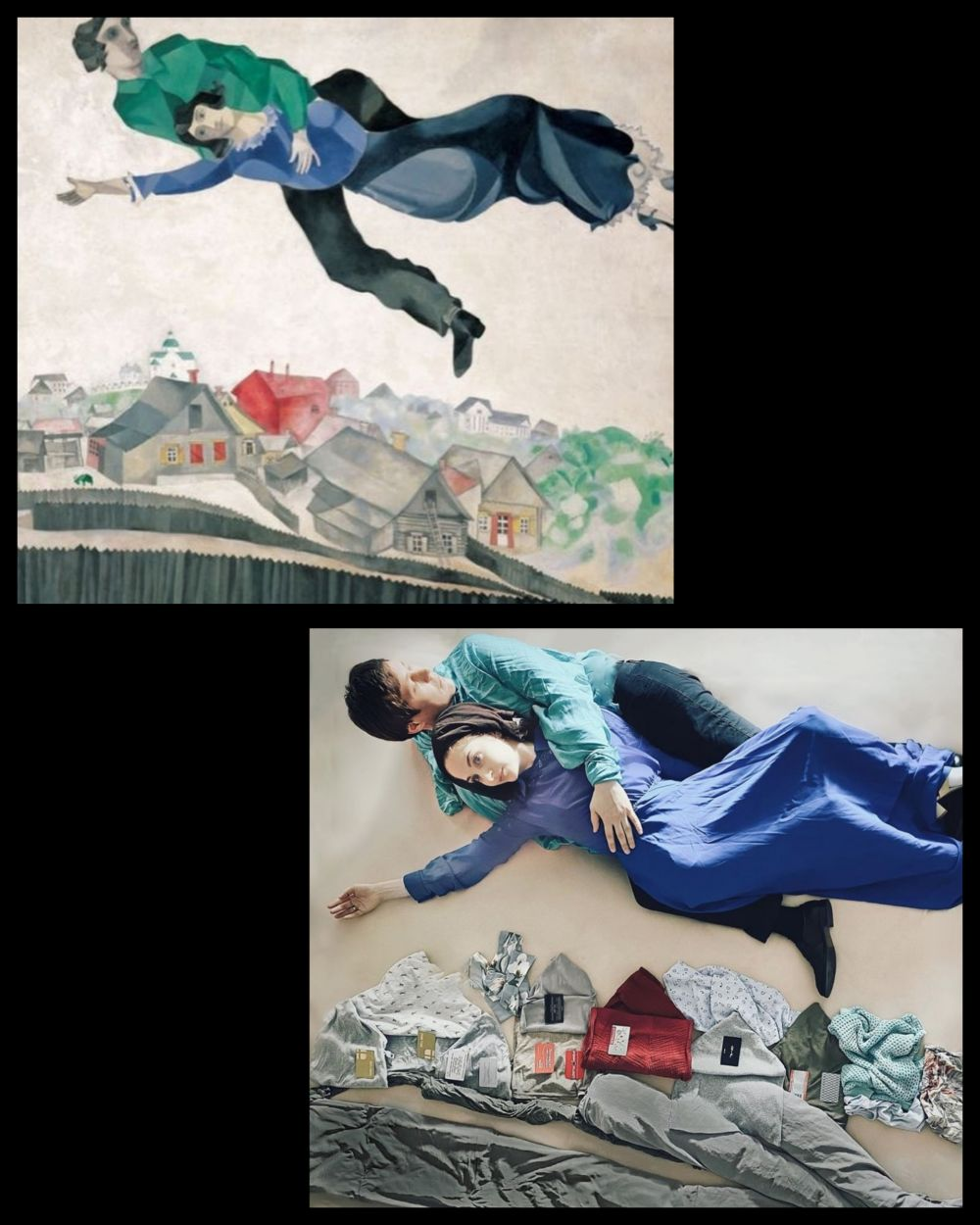 Марк Шагал «Над городом».