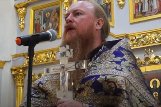 Отец Дмитрий Рощин.
