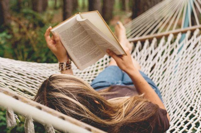 Когда чтение - в удовольствие…