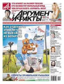 Как отдохнуть этим летом, не выезжая из Беларуси