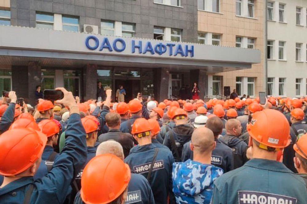 """ОАО """"Нафтан"""""""