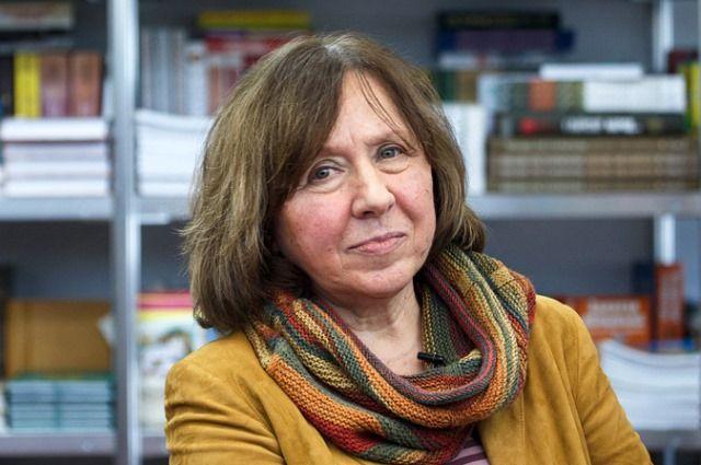 Нобелевский лауреат по литературе Светлана Алексиевич.