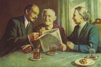 Ленин так любил чай, что одним из первых распоряжений советской власти был декрет о чае и создании Центрочая.