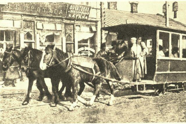 В Минске и Могилеве в 20-х годах еще имелось конное сообщение.