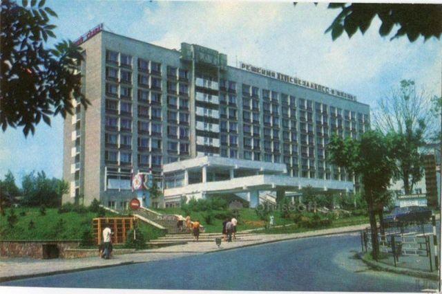 Отдых в лучших санаториях Трускавца Украинской ССР советские граждане очень любили.