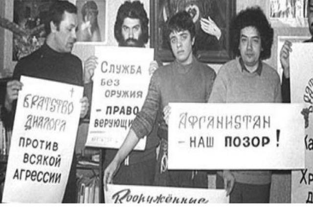 Официально власть не признавала, что в «счастливом» советском государстве есть «несогласные».