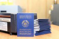 Классический паспорт вскоре уйдет в прошлое.
