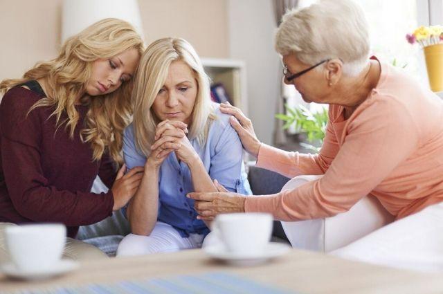 В сложные периоды жизни в поддержке нуждаются все люди, причем в любом возрасте.