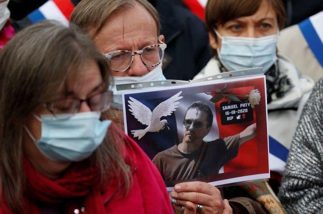 В память об убитом учителе в большинстве городов Франции прошли митинги.