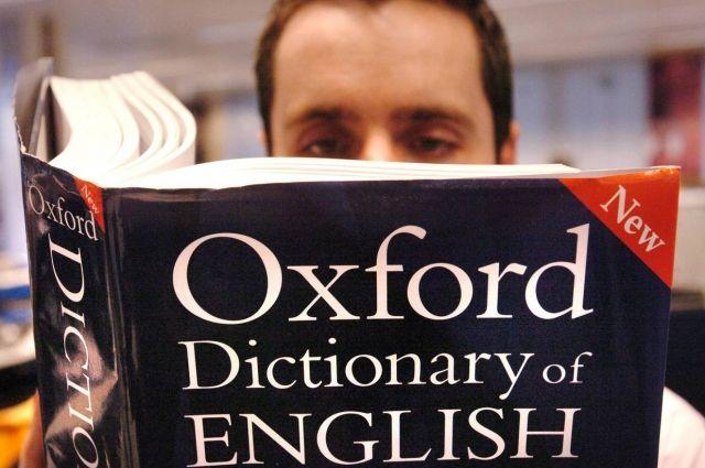 Оксфордский словарь включил «белорусский» в список главных слов 2020 года