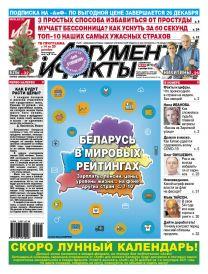 Беларусь в мировых рейтингах