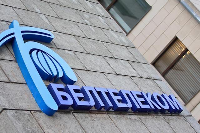 «Белтелеком» с 21 декабря повышает стоимость некоторых тарифных планов.