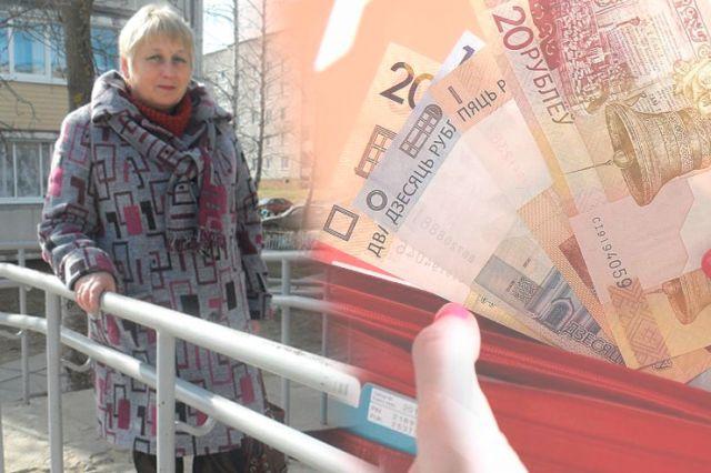 Надежда Лукашевич из городского поселка Коханово Витебской области – работающая пенсионерка.