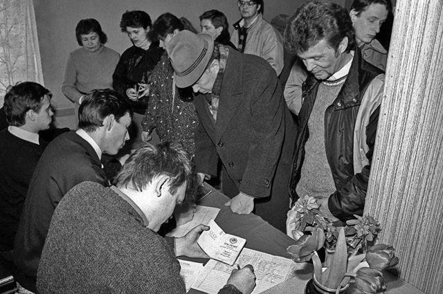 17 марта 1991 года был проведён Всесоюзный референдум по вопросу сохранения Союза Советских Социалистических Республик. Жители литовского города Новый Вильно пришли на избирательный участок в этот день.