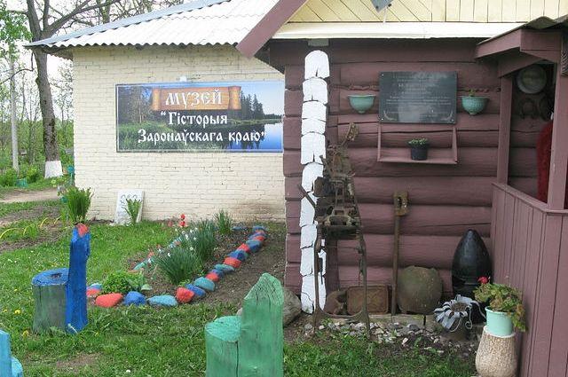 Музей стал своеобразной визитной карточкой агрогородка Зароново.