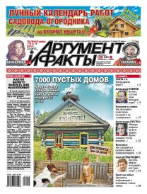 7000 пустых домов