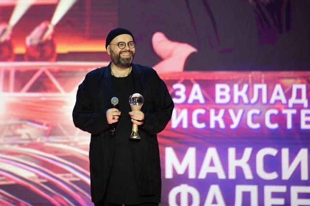 Продюсер Максим Фадеев.